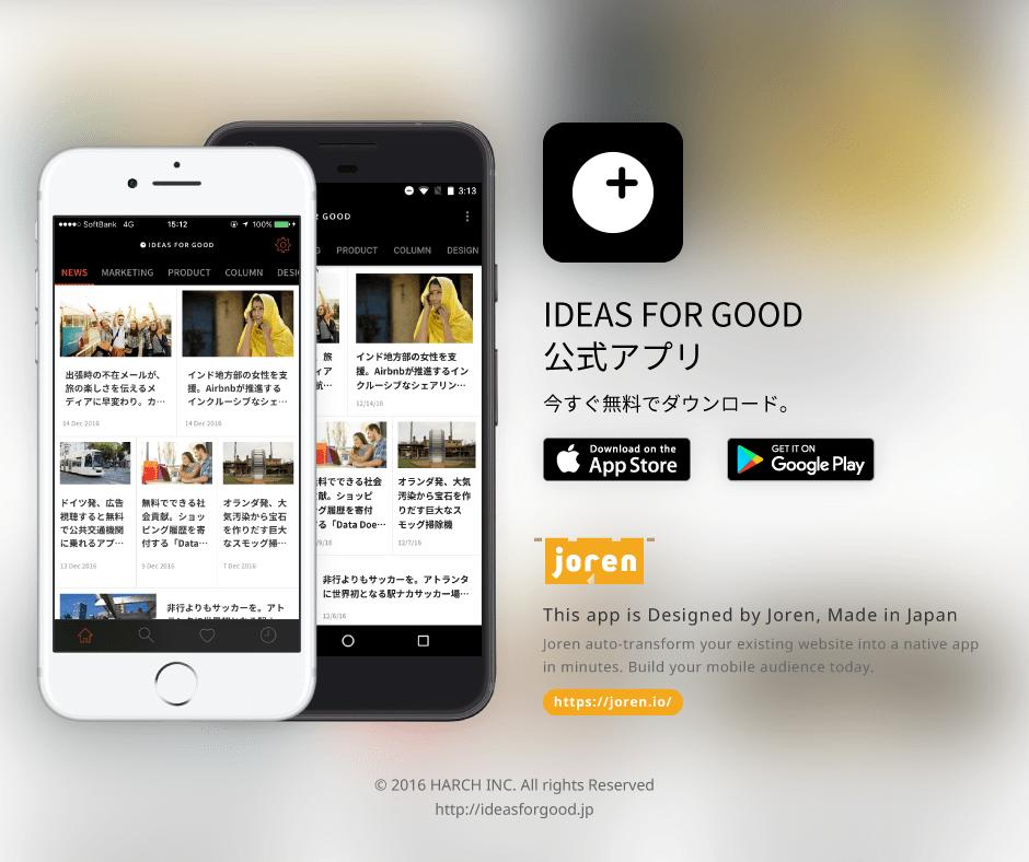client-material-ideasforgood