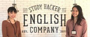 【English Hub】ENGLISH COMPANYのインタビュー記事を公開しました。