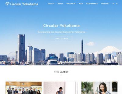 Circular Yokohama - top