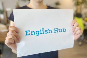 【メディアインタビュー#03】English Hub