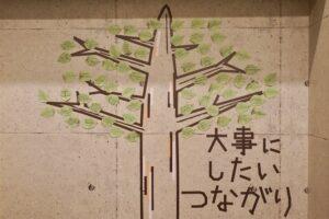 楽しみながら作るサステナブルな展示会場「Design for Good 〜つながりのリ・デザイン展〜」の空間デザイン