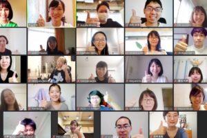【社内イベントレポート】オンライン合宿を開催しました