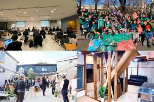 【Circular Yokohama】横浜発のサーキュラーエコノミー学習プログラム「Circular Economy Plus School」が2021年1月スタート!