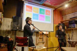 【IDEAS FOR GOOD】代表の加藤が「『文章で生きる夢をマジメに叶えてみよう。』 の著者岸智志さんに聞く!Webライターのはじめ方。」に登壇しました