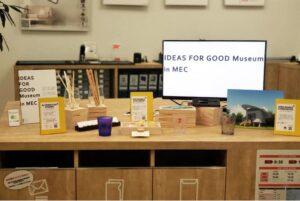 IDEAS FOR GOOD × 三菱地所のコラボ展示企画「IDEAS FOR GOOD Museum in MEC」がオープン